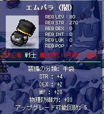 b0066123_0275816.jpg