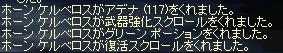 c0017858_11443637.jpg