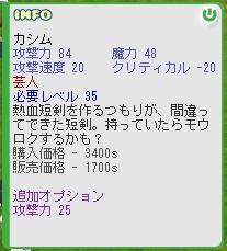 b0023589_139434.jpg