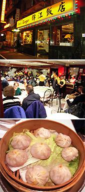 チャイナタウンの小籠包 - Joe's Shanghai & Joe\'s Ginger_b0007805_7452590.jpg