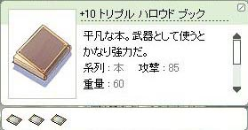 c0037405_16155323.jpg