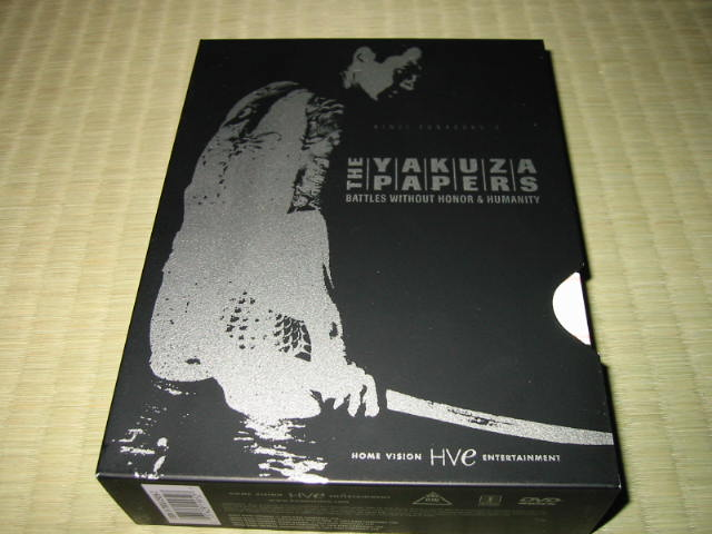 THE YAKUZA PAPERS(原題 仁義なき戦い)DVD BOX_b0042308_23423687.jpg