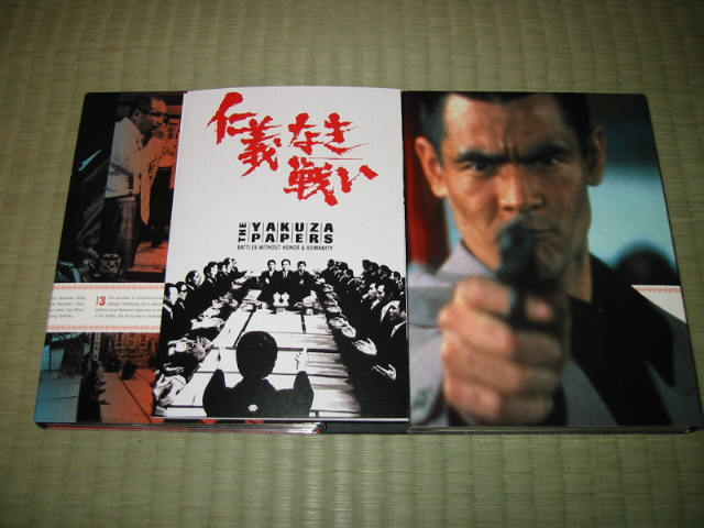 THE YAKUZA PAPERS(原題 仁義なき戦い)DVD BOX_b0042308_2343130.jpg