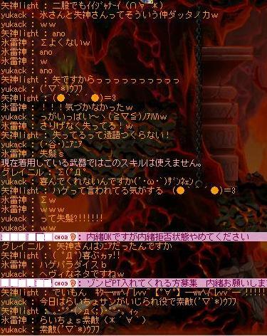 c0033919_11563248.jpg