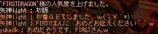 c0033919_146542.jpg