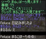 b0046950_19351053.jpg