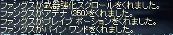 c0024750_0592813.jpg