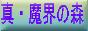 b0044254_1203582.jpg