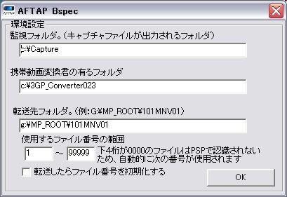 b0040759_1411985.jpg