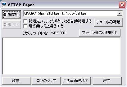 b0040759_141299.jpg