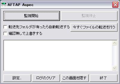 b0040759_141453.jpg