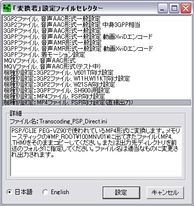 b0040759_2157144.jpg