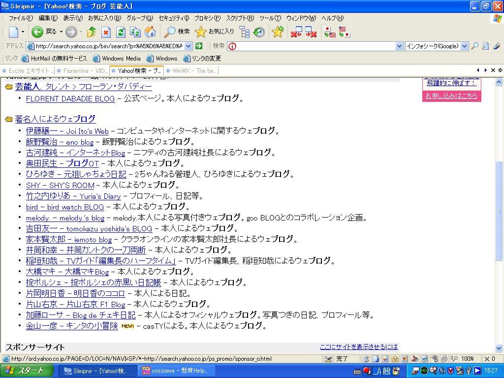 c0029586_155667.jpg