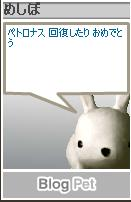 a0032600_0593252.jpg
