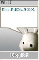 a0032600_2084181.jpg