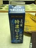 b0058010_193433.jpg