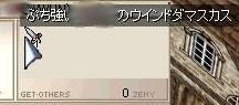 b0035920_1202832.jpg