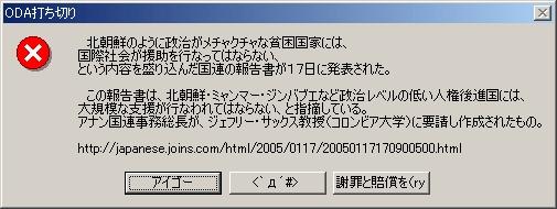 b0062429_5551318.jpg