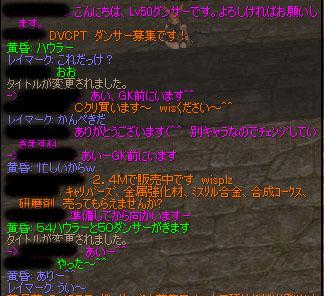 b0065245_17163069.jpg