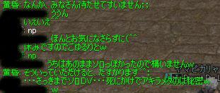 b0065245_17171339.jpg