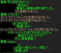 b0065245_17242452.jpg