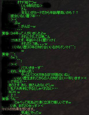 b0065245_1781683.jpg