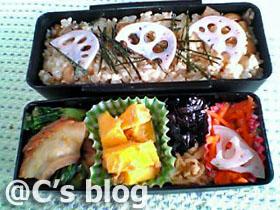 五目豆ちらし寿司 1月20日のお弁当_a0004863_22213072.jpg