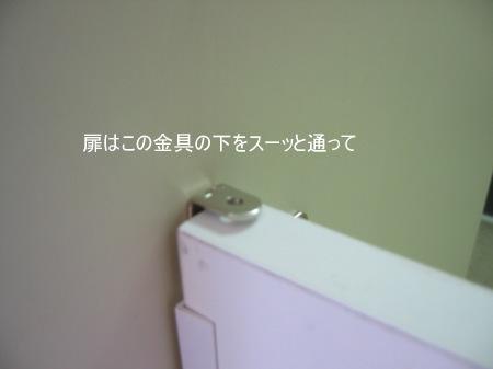 a0015164_17121924.jpg