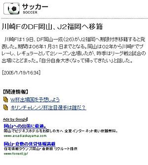b0039876_17352999.jpg
