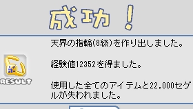 a0019178_10102783.jpg