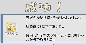 a0019178_10183239.jpg