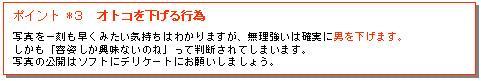 スマートな写真公開_b0034895_12193819.jpg