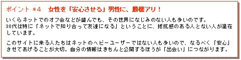スマートな写真公開_b0034895_12194590.jpg