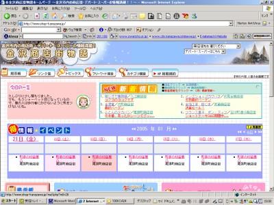 c0021142_23405019.jpg