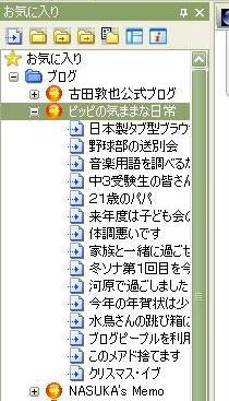 c0001744_23171758.jpg