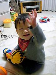 c0029744_813568.jpg