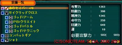 c0005260_1434531.jpg