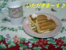 b0011910_16474671.jpg
