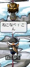 b0039021_1049752.jpg