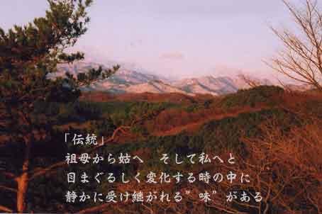 b0044724_18484915.jpg