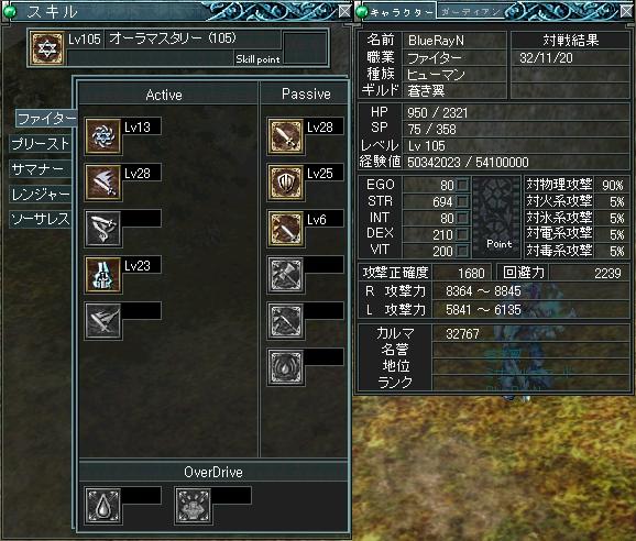 b0018548_2239245.jpg