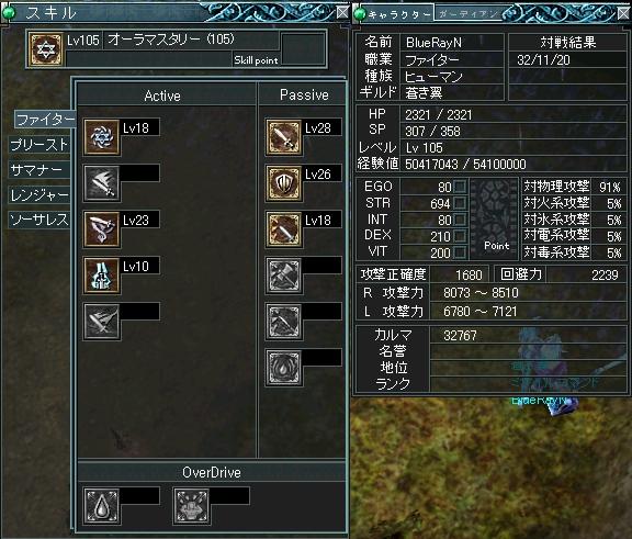 b0018548_22452781.jpg