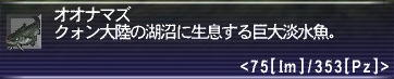 b0003550_14301632.jpg