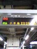 b0002858_11244766.jpg