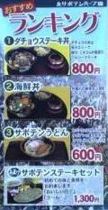 b0042662_0111171.jpg