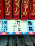 b0035684_1903851.jpg