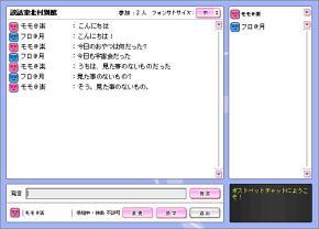c0004895_1619270.jpg