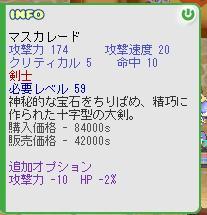 b0027699_122535.jpg