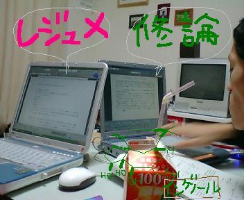 b0003404_5365784.jpg