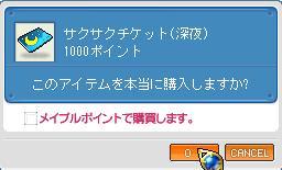 b0042704_3143131.jpg